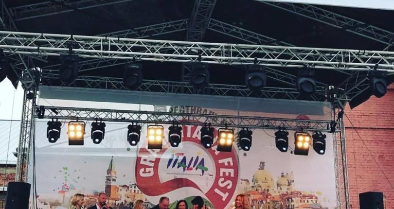 Большой Фестиваль Италии / Grand Italia Fest в Москве