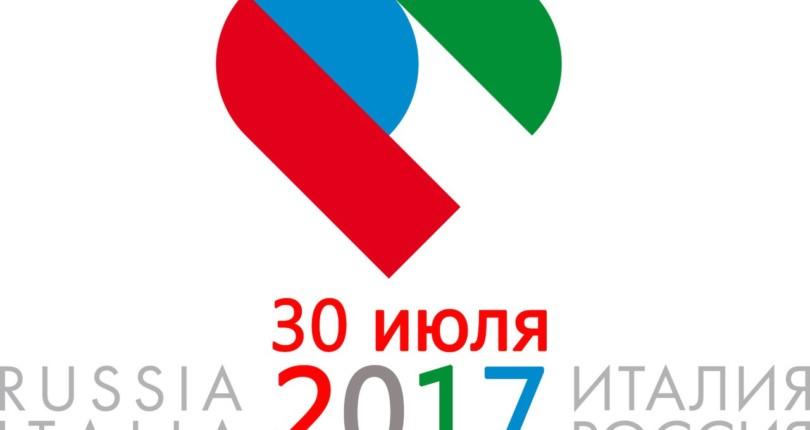 Il 30 luglio sarà organizzato il primo festival a Kursk Italo – Russo