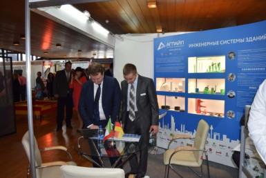 выставка крым стройиндустрия