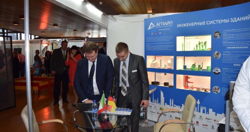 31-я Межрегиональная специализированная выставка «Крым. Стройиндустрия. Энергосбережение»