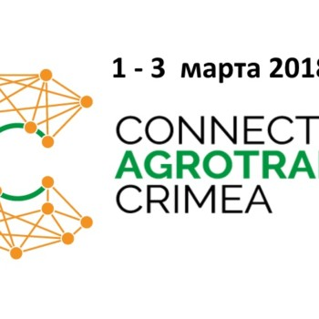 Connect AgroTrade Crimea