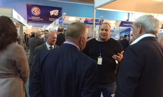 Крым Стройиндустрия Энергосбережение