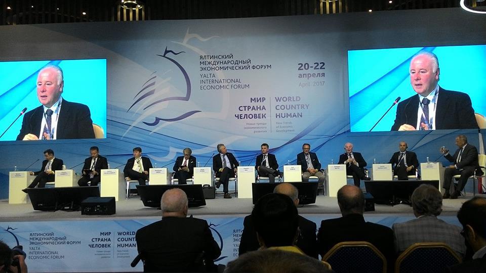 продвижение международных форумов