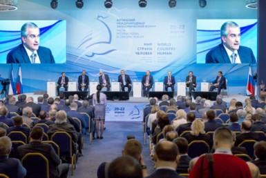 форумы в россии
