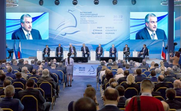 Perché investire in Crimea?