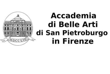 Санкт-петербургская Академия Искусств во Флоренции